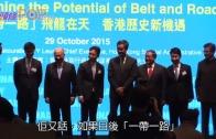 (港聞)CY冀香港把握機會  發揮超級聯繫人角色