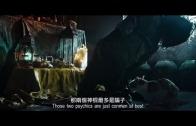 陀地驅魔人 – Keeper of Darkness 電影預告