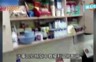 (粵)英國坐監超自由 毒品開P跳晒舞
