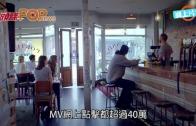 (粵)太妍solo出歌第一日 Tiffany感動到喊