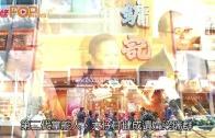 (港聞)終極上訴鏞記清盤 傳13億賣股兩家傾唔掂