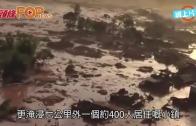 (粵)巴西堤壩崩塌16死 礦渣淹城恐有毒