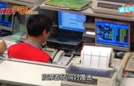 (港聞)陸羽仁:低撈績優股 招行係選擇