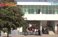 (粵)賣腎遭拒玩報復 中年婦七斬醫生