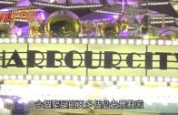 (港聞)聖誕大街亮燈儀式 米奇高飛現身海港城