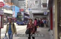 (港聞)陶傑:梁振英天不怕地不怕  李國章做梗校委主席
