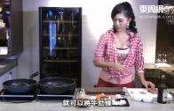 (粵)【今晚食李】 紅酒炆牛肋