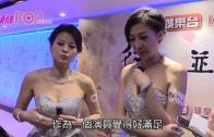 (粵)吳綺莉終於披嫁衣 「咁大個女未着過」
