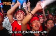 (粵)緬反對黨穩坐國會 美:睇情況調整制裁