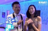 (粵)拍攝喊足一日 趙頌茹:「當去水腫
