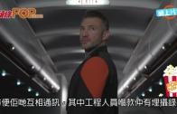 (粵)廉航空姐換新制服 識著燈變人肉資訊牌