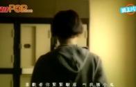 (粵)王大陸放閃晒合照  甜喚劉奕兒「膽小鬼」