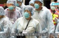 (粵)中國蝙蝠帶新沙士  一旦傳人無藥可醫