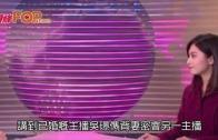 (粵)陳珍妮曾戀上同事 默認新聞部關係複雜?