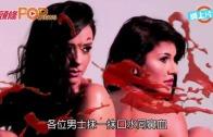 (粵)女警女犯赤裸相對 影雜誌封面促和平