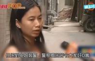 (粵)狼狗追咬三歲妹 警察:邊個敢捉?