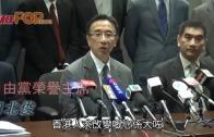 (港聞)年青人參選成功 田北俊:反映選民求變