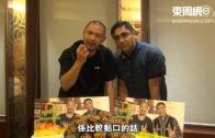 (粵)榮升揀蟹強中手 金剛:要似喬寶寶咁多毛!