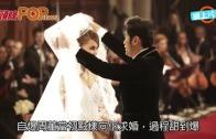 (粵)周董傳染病式求婚 昆凌驚訝似發夢