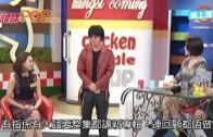 (粵)陳小春無得上《康熙》 疑有人想整集講新歌