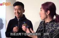 (粵)林海峰爆老婆無睇牀戲  千嬅話蘇麗珊有機會