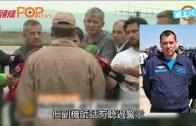 (粵)土:擊機前發警告 俄:錄音偽造可笑
