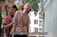 (港聞)兒子騙簽文件失公屋 七旬翁覆核求撤申請