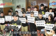 (港聞)校委會錄音外泄 續延禁制令至審訊