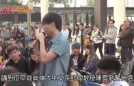 (港聞)向陳雲發警告信 鄭國漢:維護核心價值