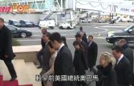(粵)巴黎氣候峰會前夕 中美元首致哀恐襲遇難者