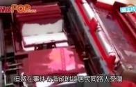 (粵)德國劫匪炸銀行 偷晒逾30間ATM錢