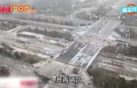 (粵)縮時攝影直擊換橋 北京三元橋43小時完工