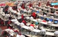 (港聞)恒指試兩萬三漲539點 蔡思貝涉假TVB照升