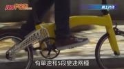 (粵)碳纖摺車僅重6.5kg