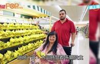 (粵)男友鍾意搓肚腩 美女增肥至721磅