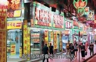 (粵)澳門又派$9000 幾時先到香港?
