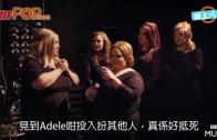 (粵)Adele模仿大賽 真身喬裝認唔出