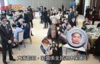 (港聞)立會送鹹蛋肉餅飯 向CY示威長毛被逐