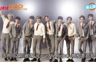 (粵)韓版星戰EXO有份 爆同最大天團合作