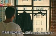 享受單身唔拍拖江欣燕約女友撐枱腳係咁傾