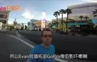 (粵)爸爸倒轉GoPro用 全程只影到自己