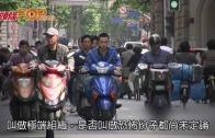 (粵)陶傑:IS係極端份子  中國拒定性為恐怖份子