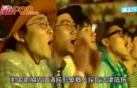 (粵)IU著內衣跳艷舞? 網民P圖公司震怒