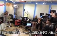 (粵)Juno被笑似自閉 「好少喺露天工作啫」