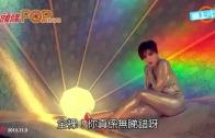 (粵)佳仁新MV全裸上陣  全身銀粉雙手遮胸