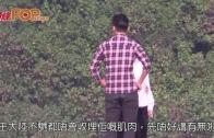 (粵)王大陸當眾露股隙 襲港晒肌拍MV