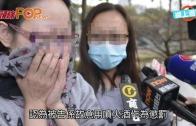 (港聞)火酒噴智障童11罪成  女老師:唔知會唔舒服