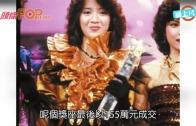 (粵)梅姐新秀金獎賣155萬 內衣2.4萬成交