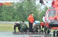 (粵)亞航162死空難主因: 自動駕駛系統失效
