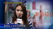 2015星島親善小姐選美賽前花絮04